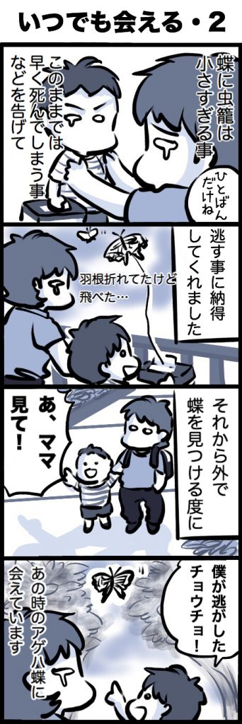IMG_0502