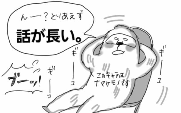 Sketch181142559