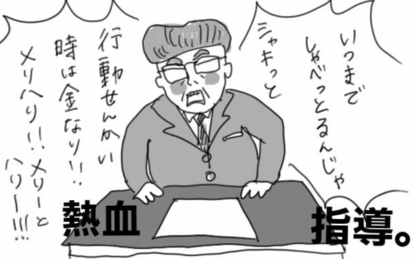 Sketch181142946