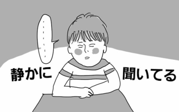 Sketch181143229