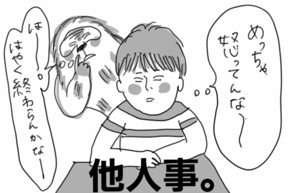 Sketch181143239