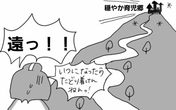 Sketch52113950
