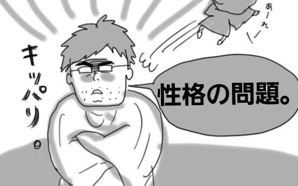 Sketch52121215