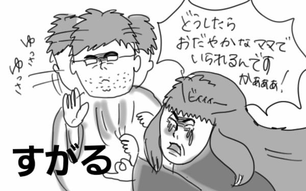 Sketch521285