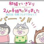 Step20_01