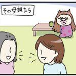 Step20_04