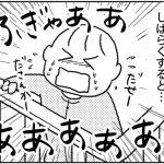 katakrico_7_2