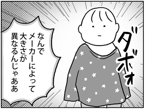 katakrico_8_4