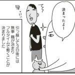 panicchan01_02