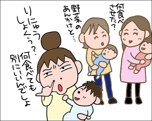 離乳食で子供の好き嫌いが決まる?!【うちの子供たちの場合】