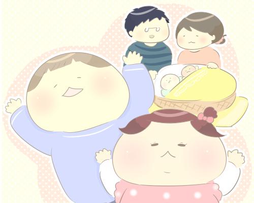 すくパラしくじり育児第1話漫画1(中庭ミント)