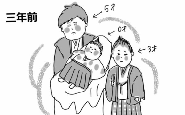 Sketch32121155