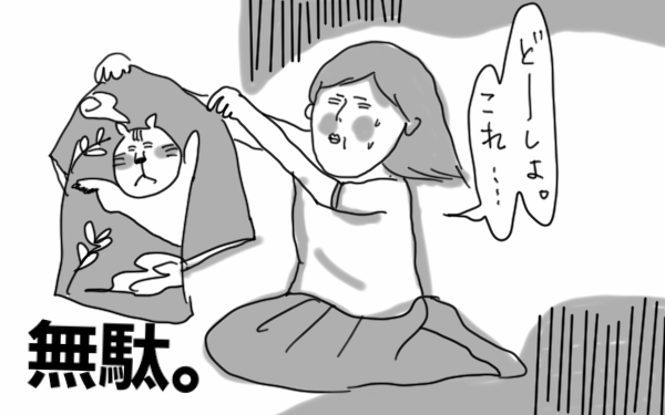Sketch32121616