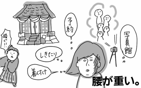 Sketch32123412