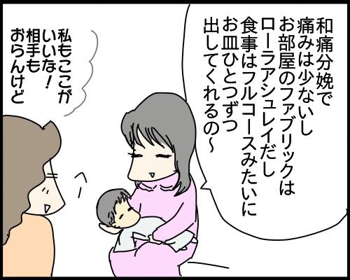 kitapuri001