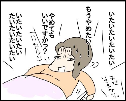 kitapuri003