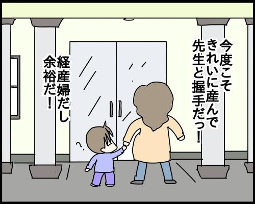 kitapuri005