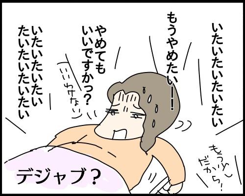 kitapuri006
